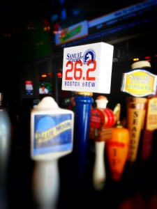 26.2 Boston Brew Tap Handle