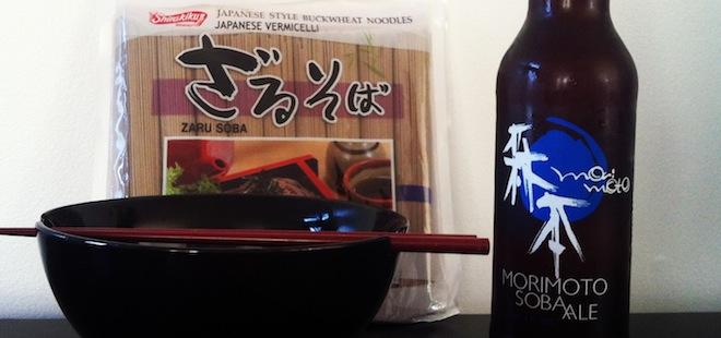 Rogue – Morimoto Soba Ale