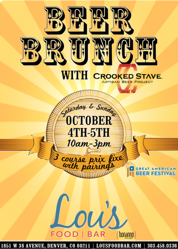 Crooked-Stave-Brunch-10.5.14