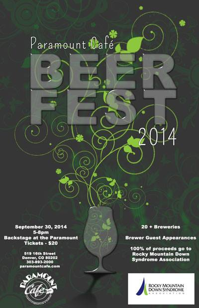 paramount cafe beer fest
