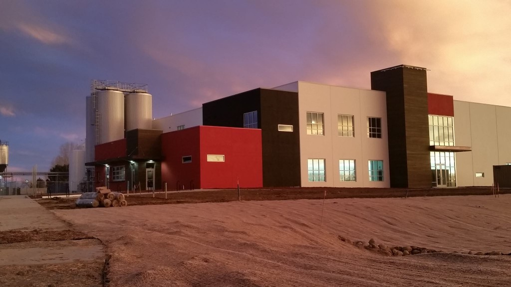 Avery New Brewery