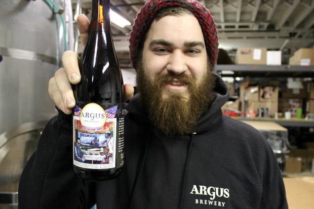 Argus Brewery
