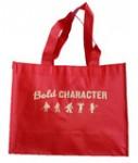 Bold_C__Bag_-bold_side_compact