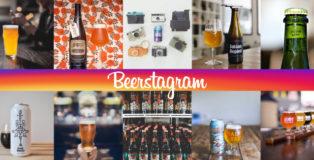 BeerstagramBanner-2016