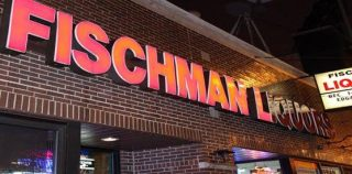 Fischman Liquors Set to Open at Six Corners in 2017