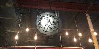 Brewery Showcase | Stickman Brews