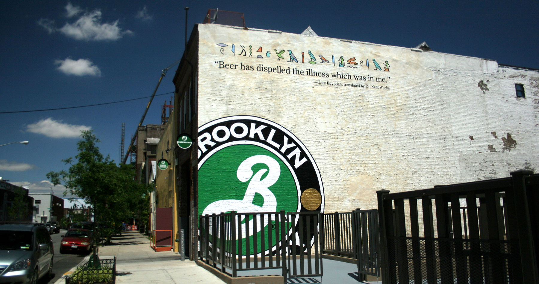 photo: brooklynbrewery.com
