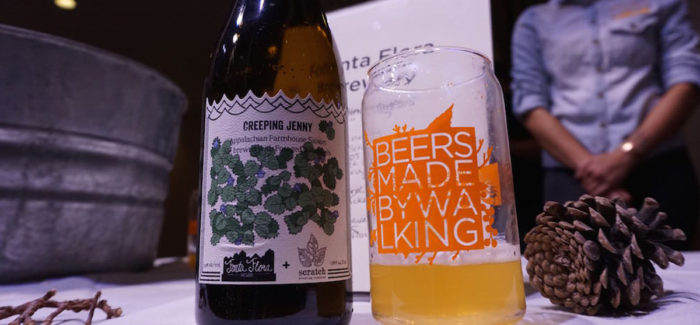 Event Preview | 2017 Beers Made By Walking