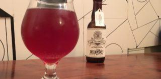 Epic Brewing Company | Oak & Orchard: Syrah