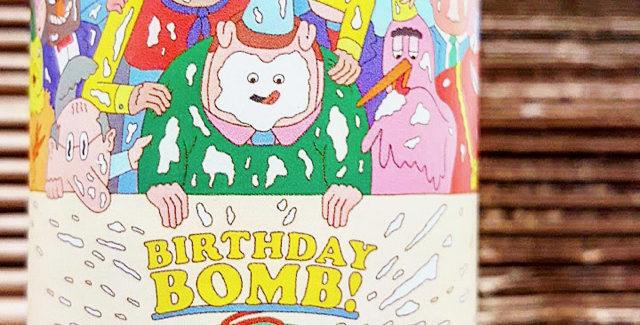 Prairie Artisan Ales | Birthday BOMB!
