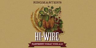 hi wire raspberry wheat wine