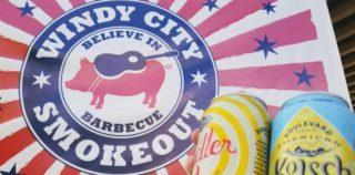 Event Recap   Windy City Smokeout