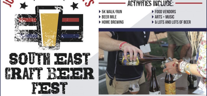 South East Craft Beer Fest Becoming a National Must-Attend Event