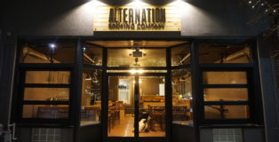 Alternation Brewing Denver Colorado