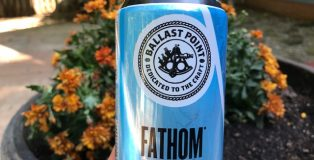 Fathom on the porch