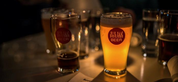 bixi beer
