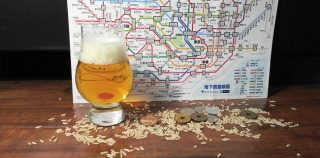 Asia Rising | Will Japanese Rice Lagers Conquer America?