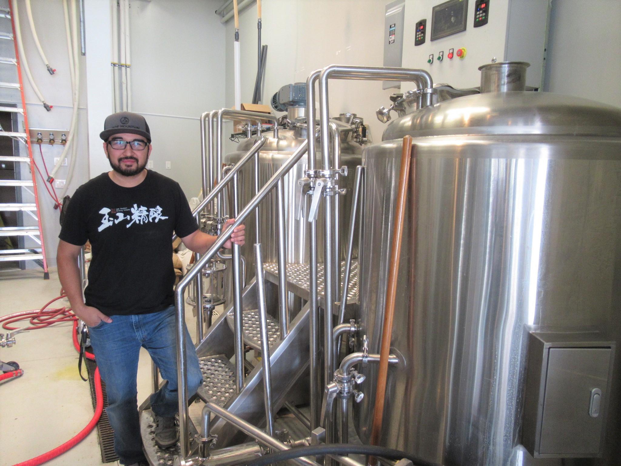 Jade Mountain Brewing System
